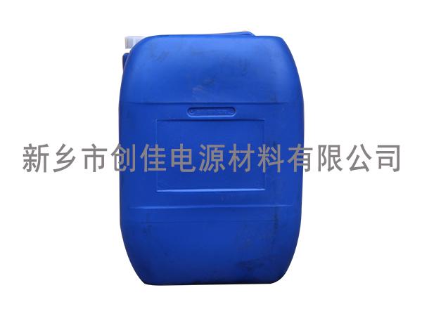 各种型号塑料桶