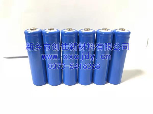 IFR14500-550mAh电池