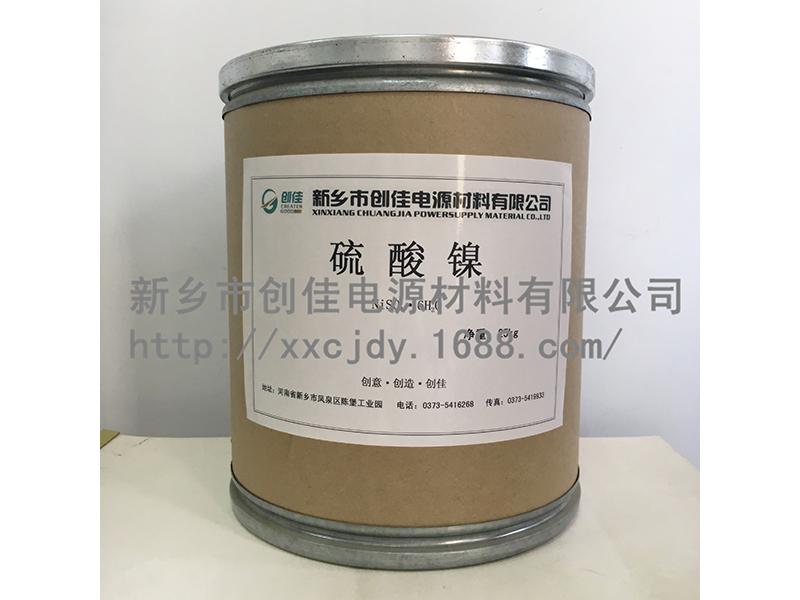 硫酸镍桶装