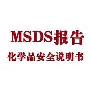 硝酸镍MSDS(13478-00-7)硝酸镍的用途及储存环境,硝酸镍说明书