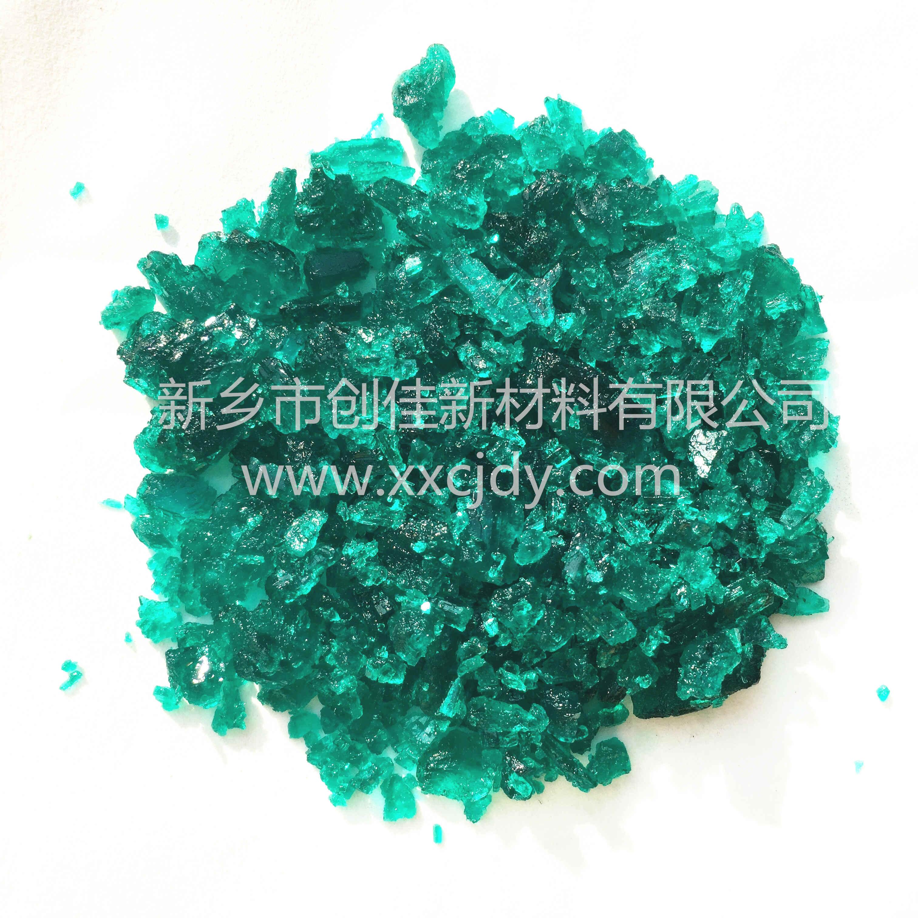 硝酸镍水印图片